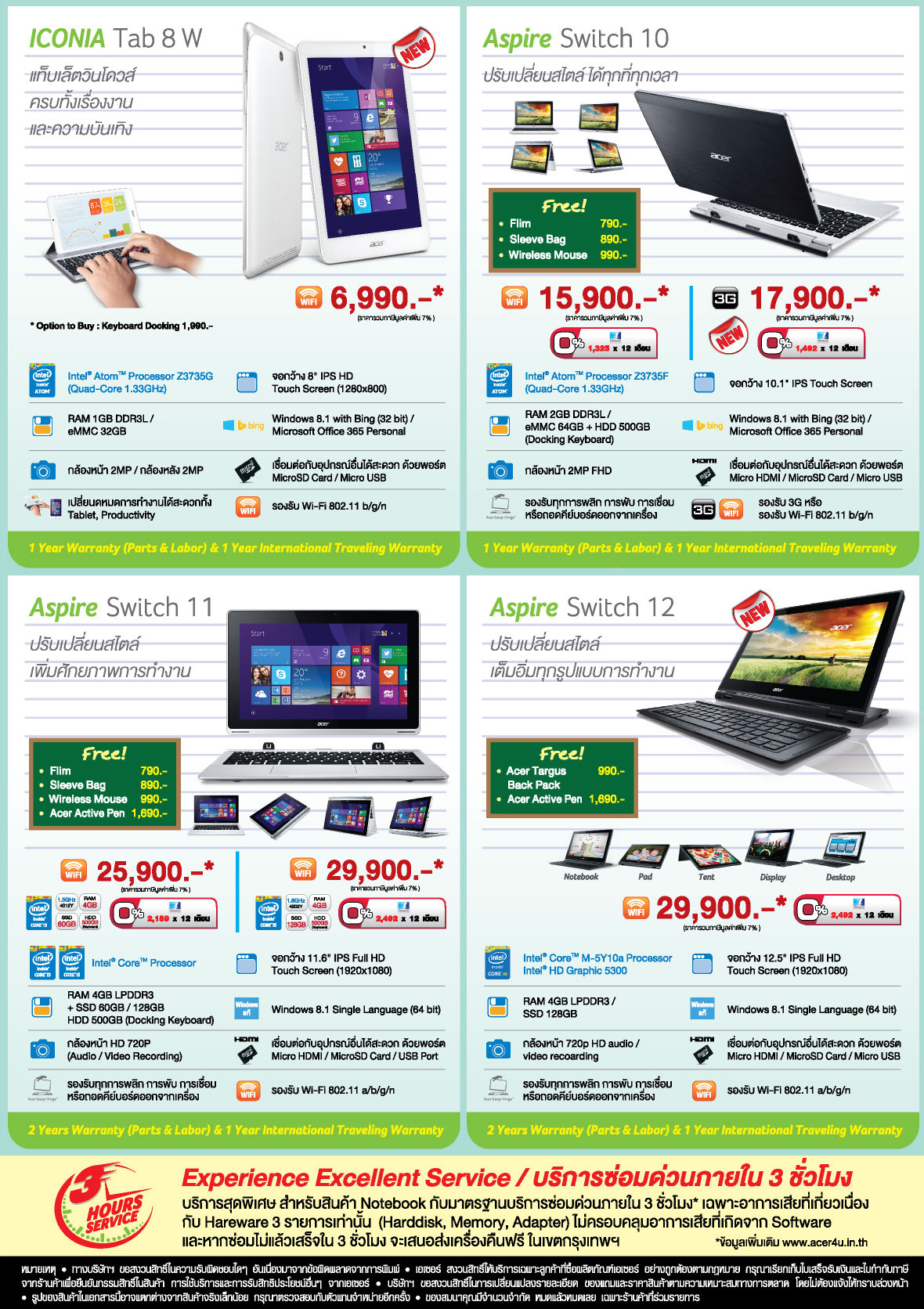 Back-to-School-May-2015-6