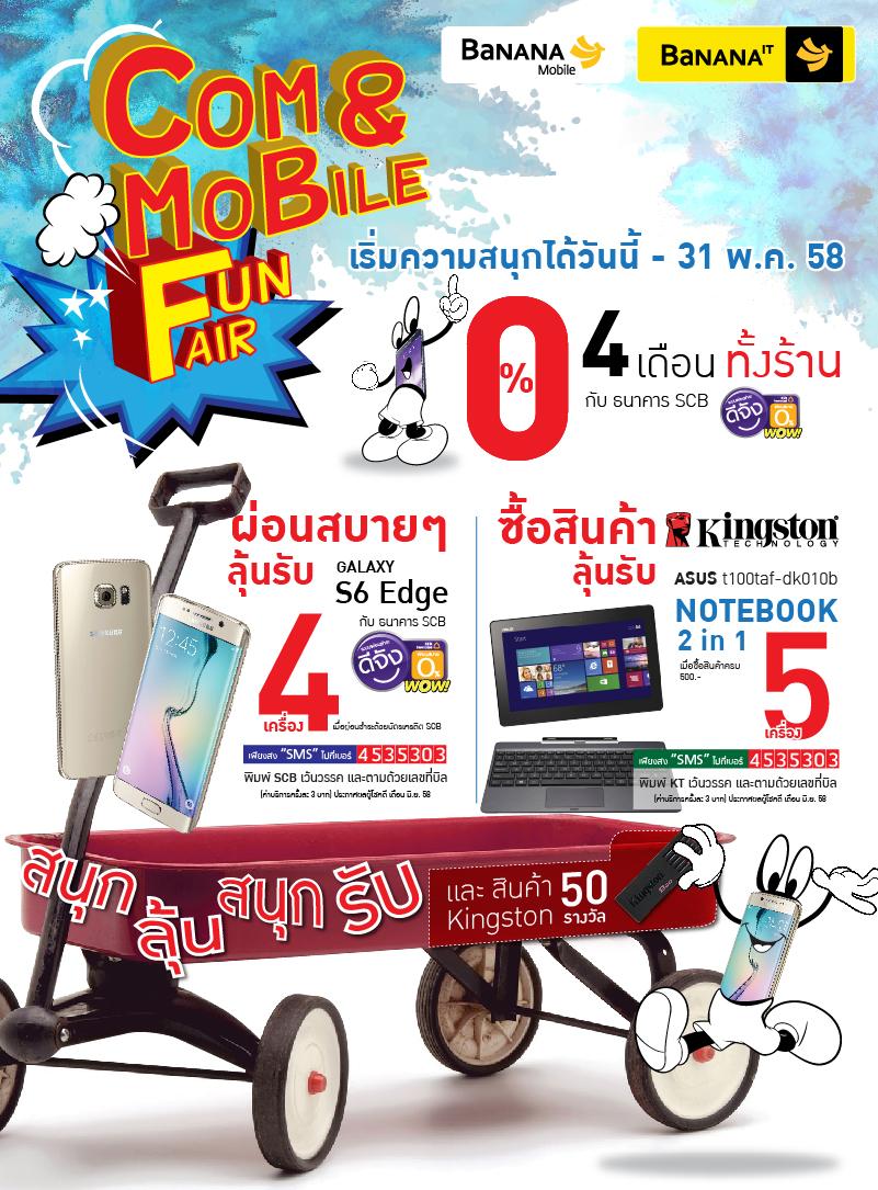 Banner FB+Web (BaNANA IT) Com & Mobile FunFair 58_810 x 810 Web