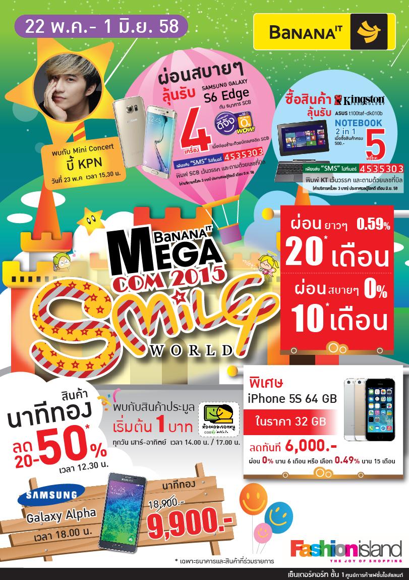 Banner web (Event) BaNANA IT Mega com 2015_810 x 810