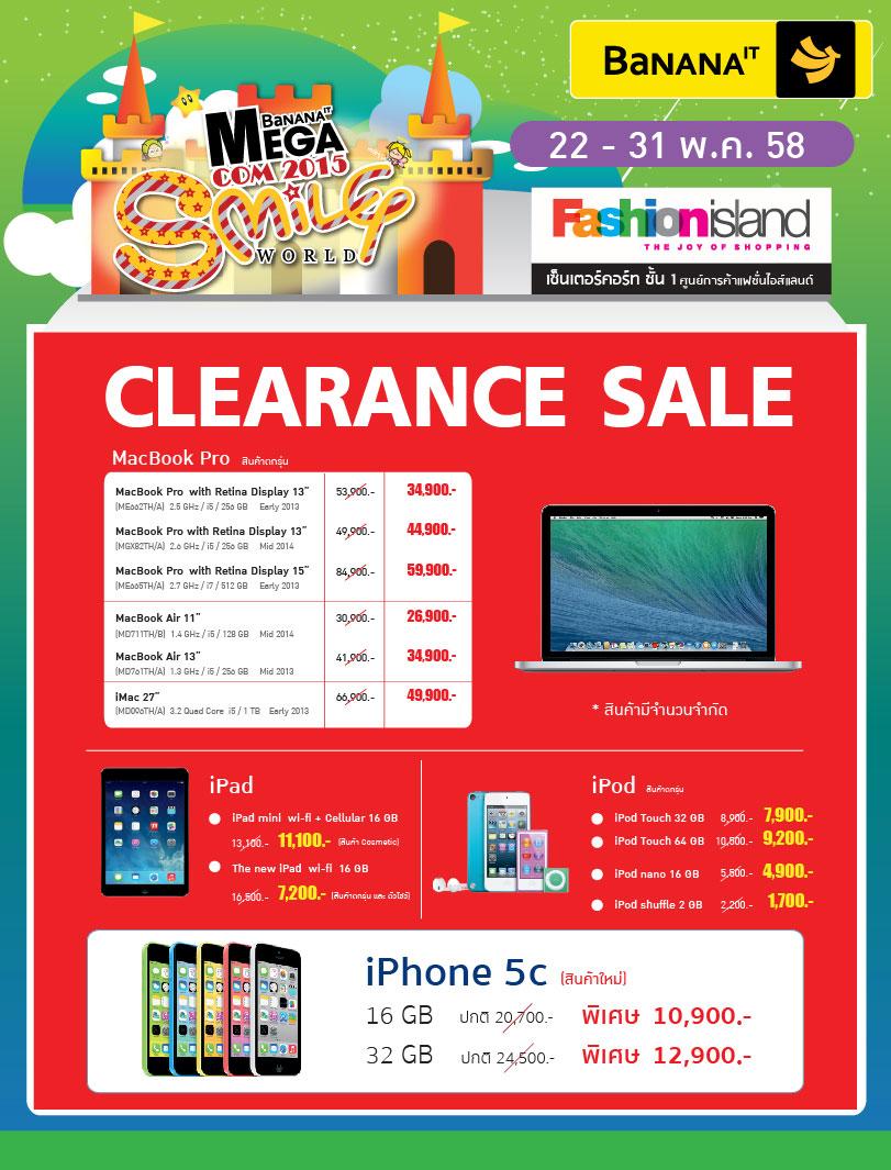 Clearange-Sale