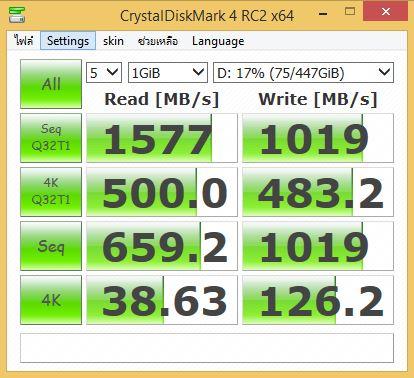 HyperX Predator_cryst