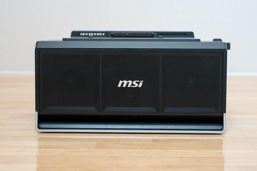 MSI 150427-1