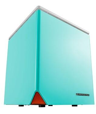 Nebula C Case 600 05