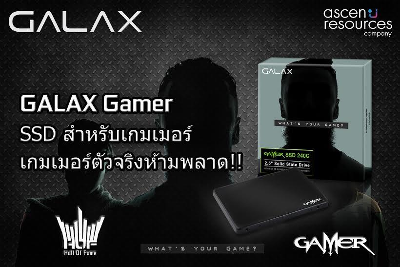 PR NEWS GALAX GAMER SSD