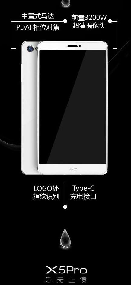 Vivo-X5-Pro(7)