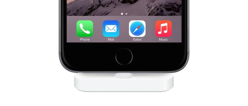iphone-lightning-dock-1-980x420