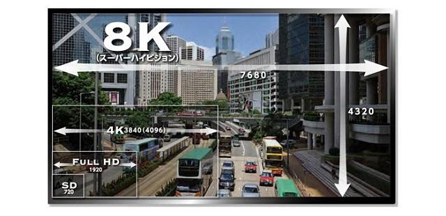 8k_image_2