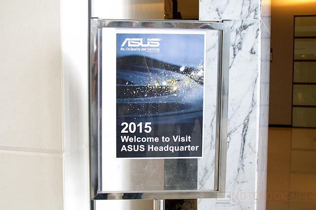 ASUS-HQ-Media-Tour-Computex-2015-NotebookSpec 041