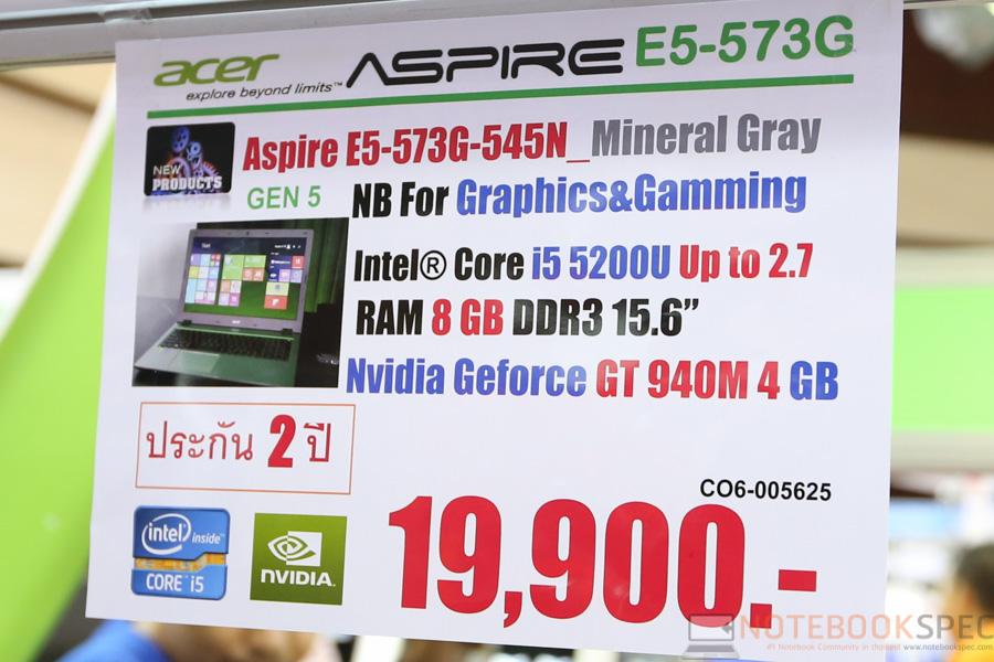 Acer Notebook Commart Next Gen 2015-39