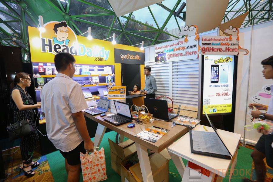 Advice Commart Next Gen 2015-3
