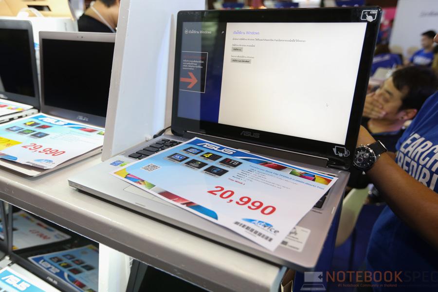 Asus Notebook Commart Next Gen 2015-8