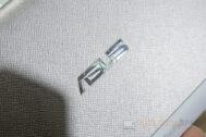 Asus Tour Booth Computex 2015 NotebookSPEC 023
