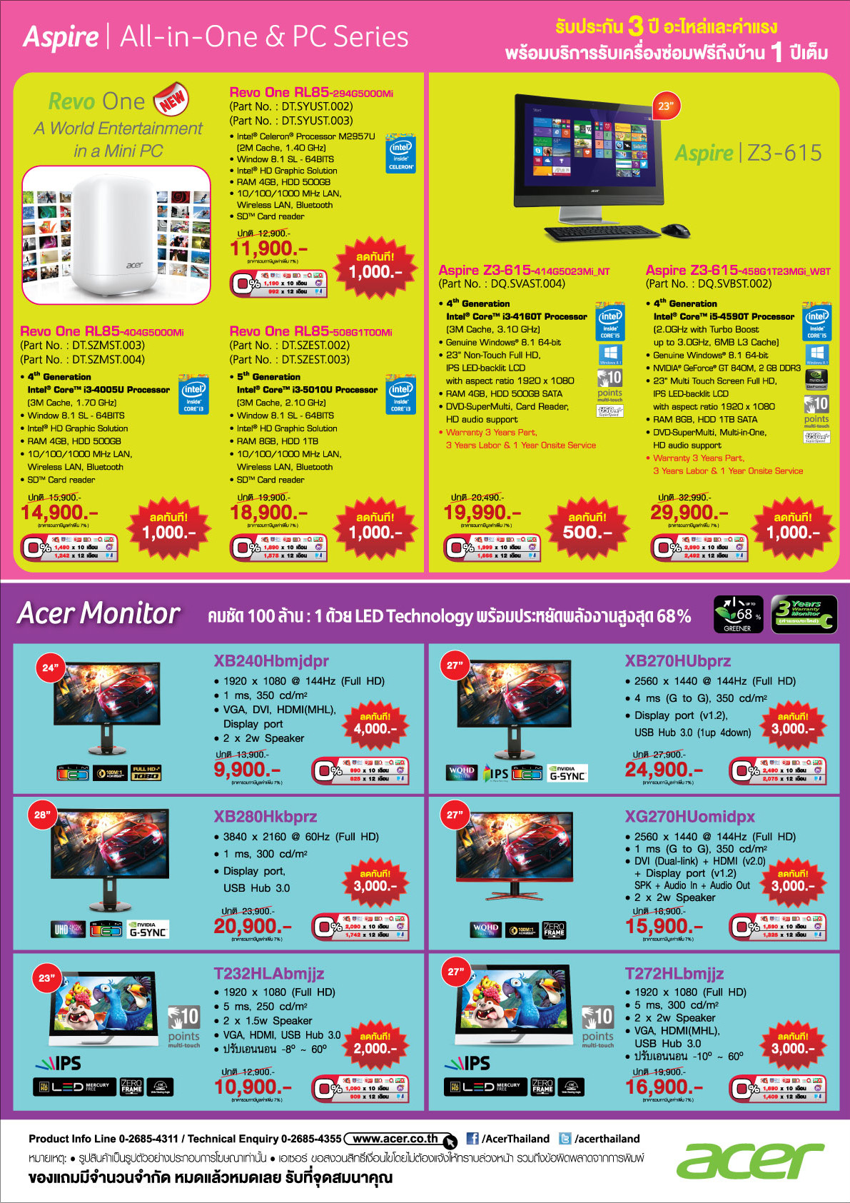 Commart-June-2015#6-2