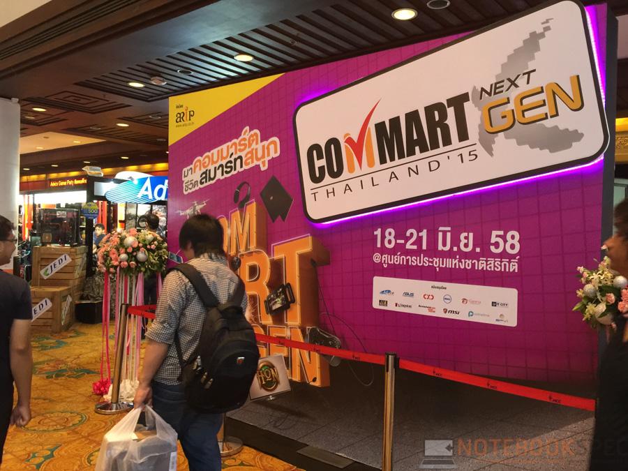 Commart Next Gen 2015-3