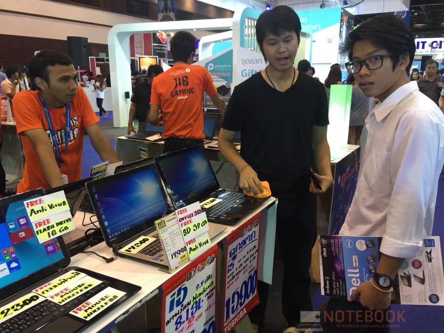 Commart Next Gen 2015-34