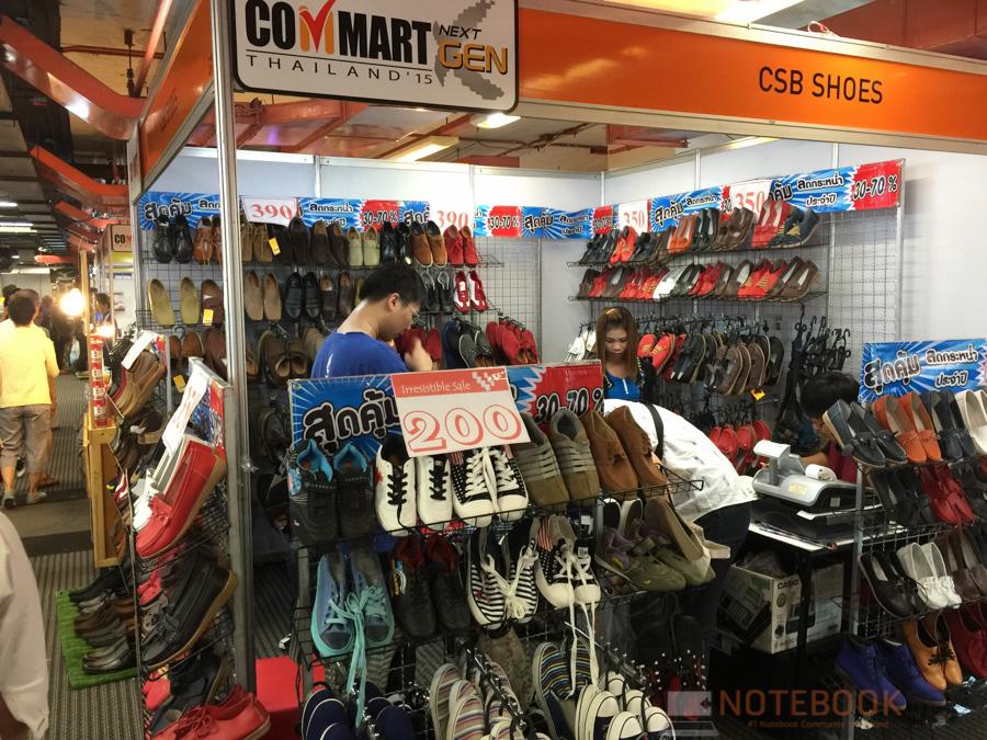 Commart Next Gen 2015-56