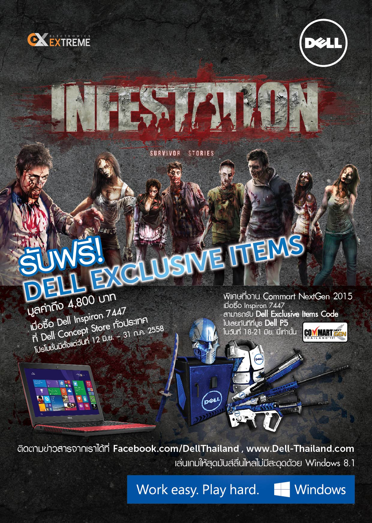 Dell Exclusive Items in Commart