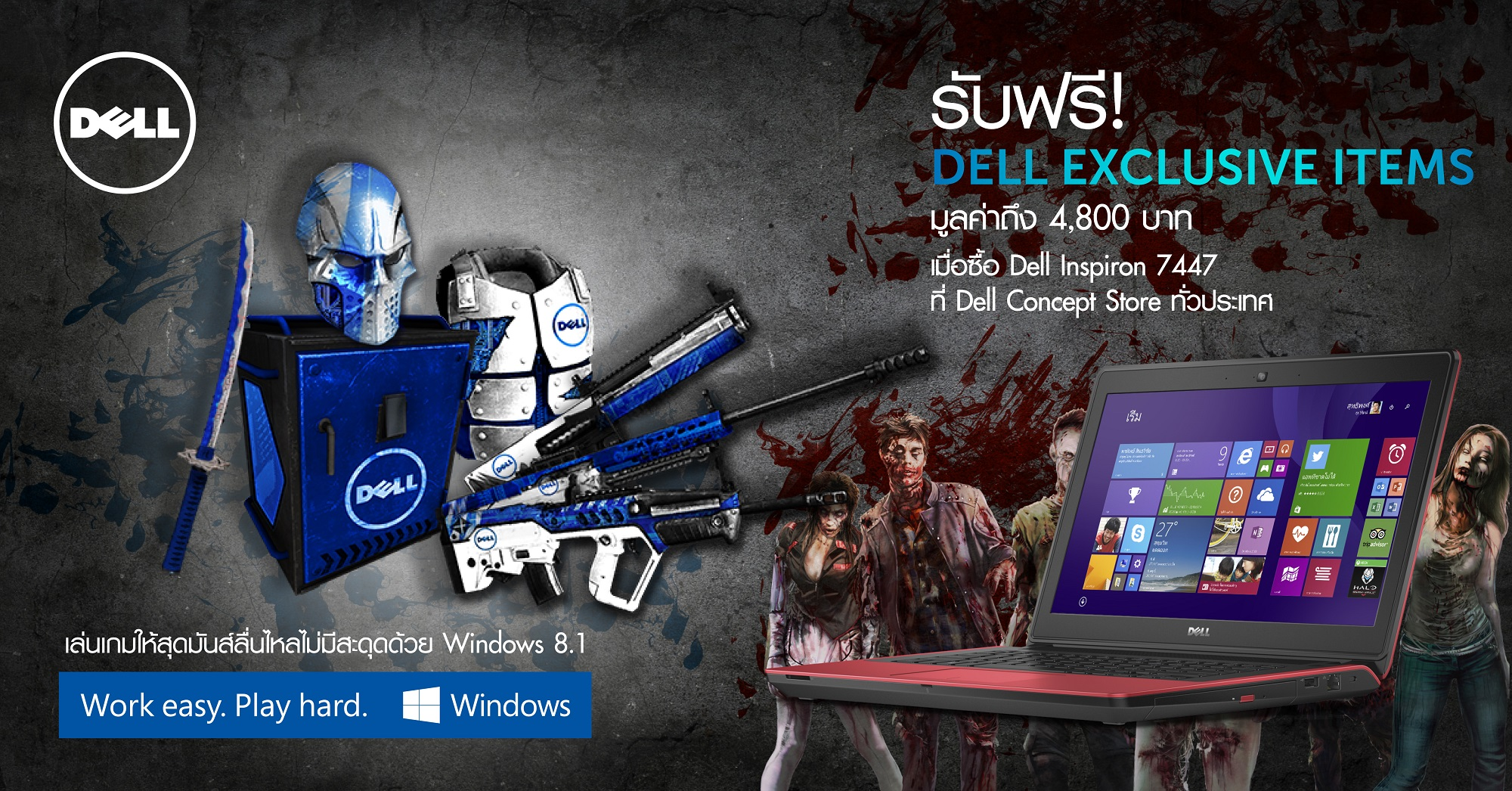 Dell Gaming 1200x628 3cre