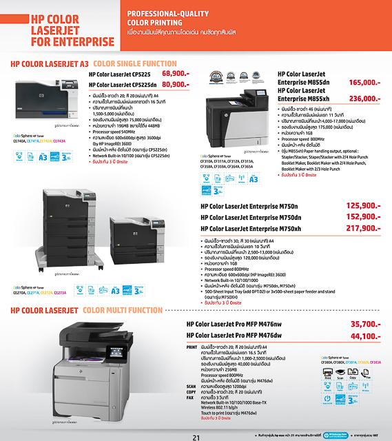 HP-020