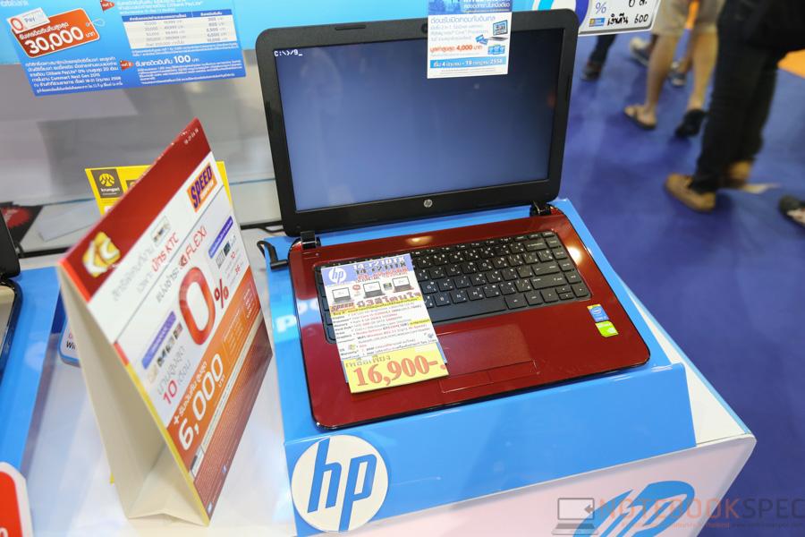 HP Notebook Commart Next Gen 2015-10