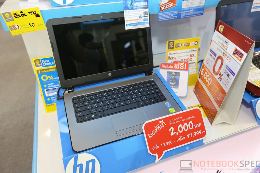 HP Notebook Commart Next Gen 2015-11