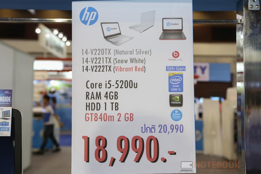 HP Notebook Commart Next Gen 2015-14