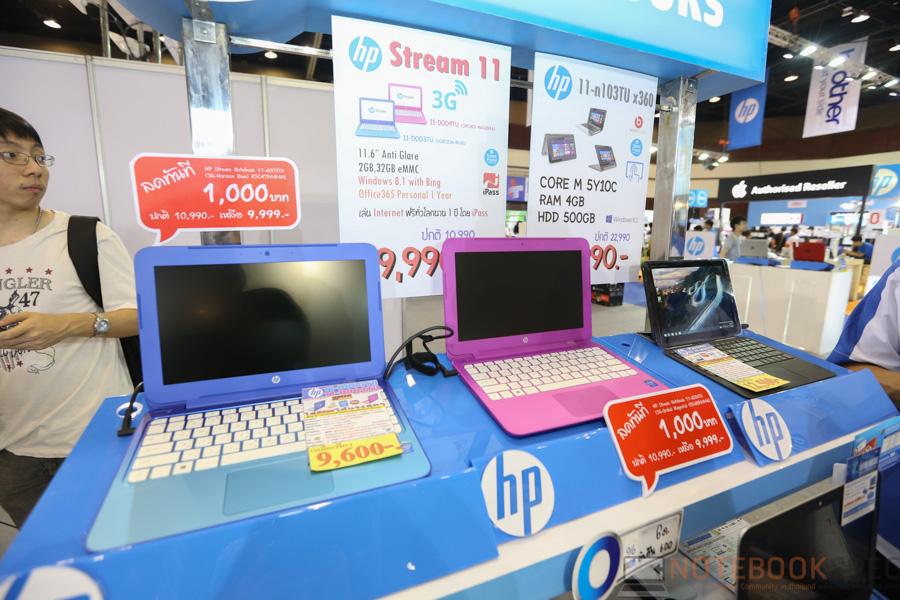 HP Notebook Commart Next Gen 2015-17