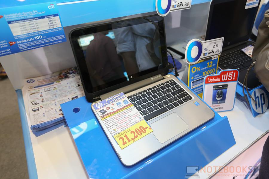 HP Notebook Commart Next Gen 2015-18