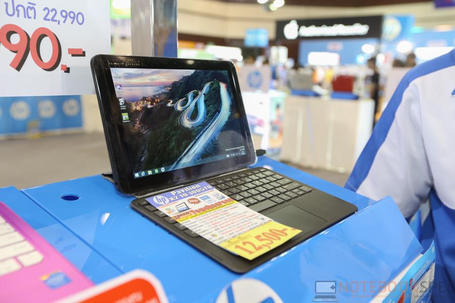 HP Notebook Commart Next Gen 2015-19