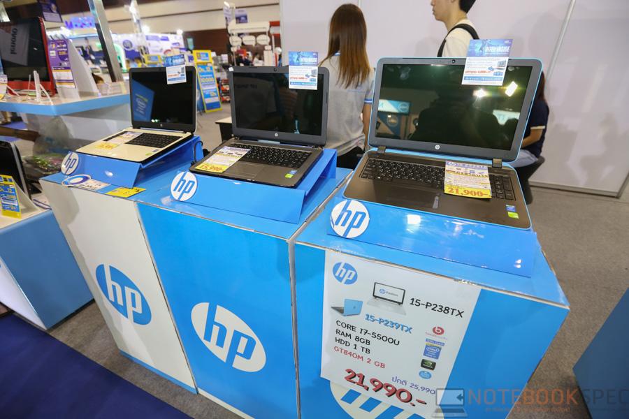 HP Notebook Commart Next Gen 2015-20