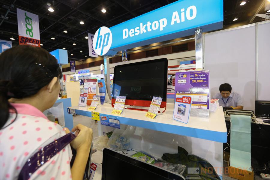 HP Notebook Commart Next Gen 2015-21