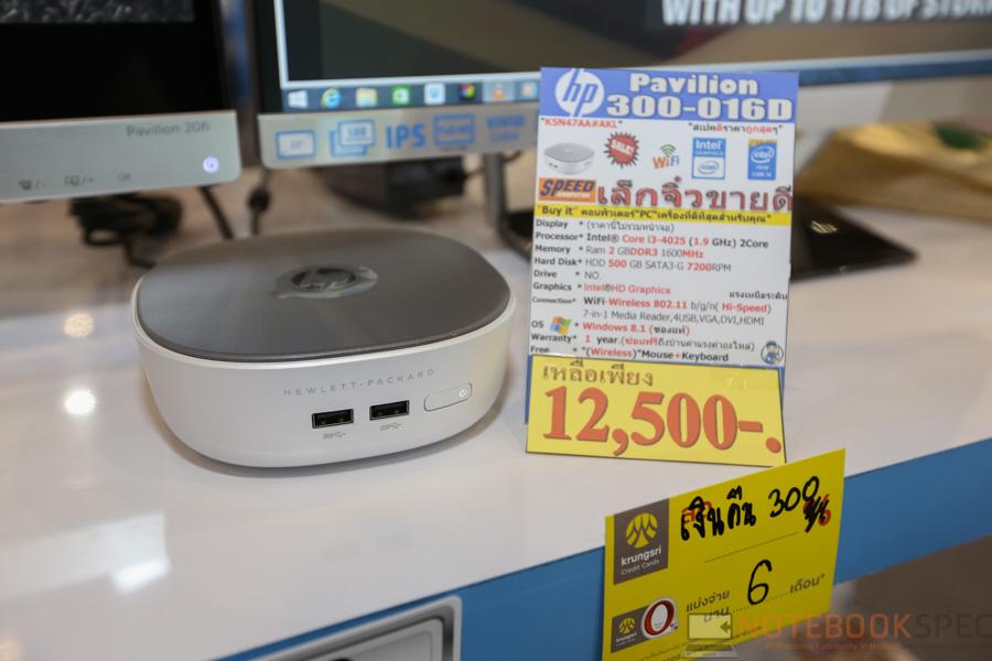 HP Notebook Commart Next Gen 2015-24