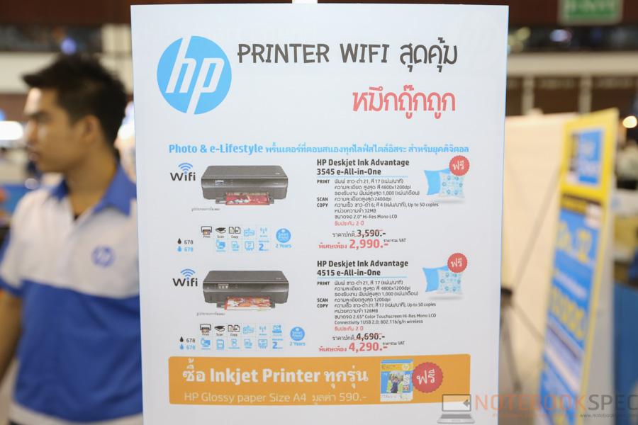 HP Notebook Commart Next Gen 2015-29