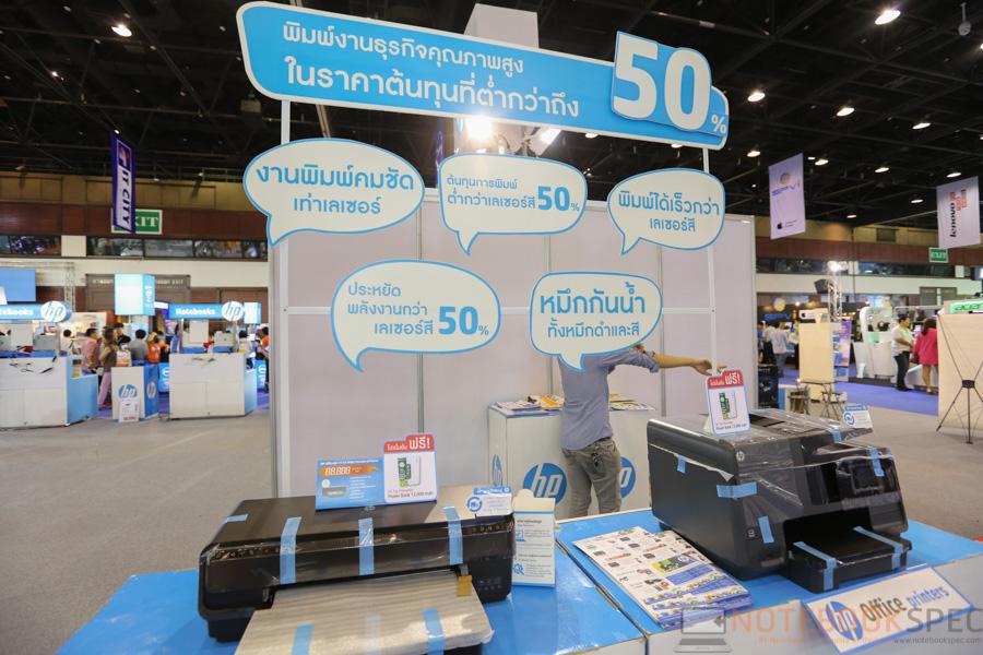 HP Notebook Commart Next Gen 2015-30