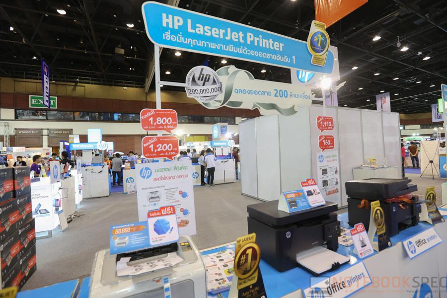 HP Notebook Commart Next Gen 2015-31