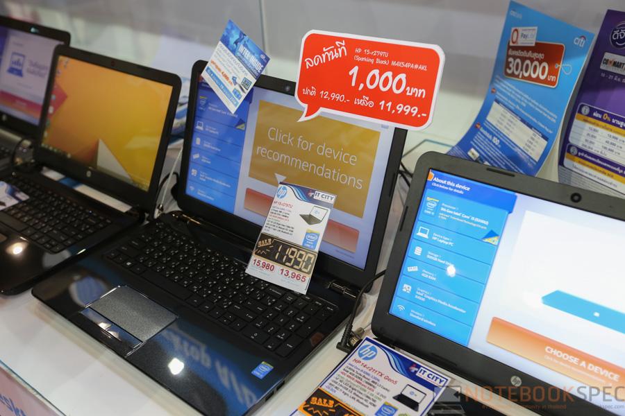 HP Notebook Commart Next Gen 2015-36