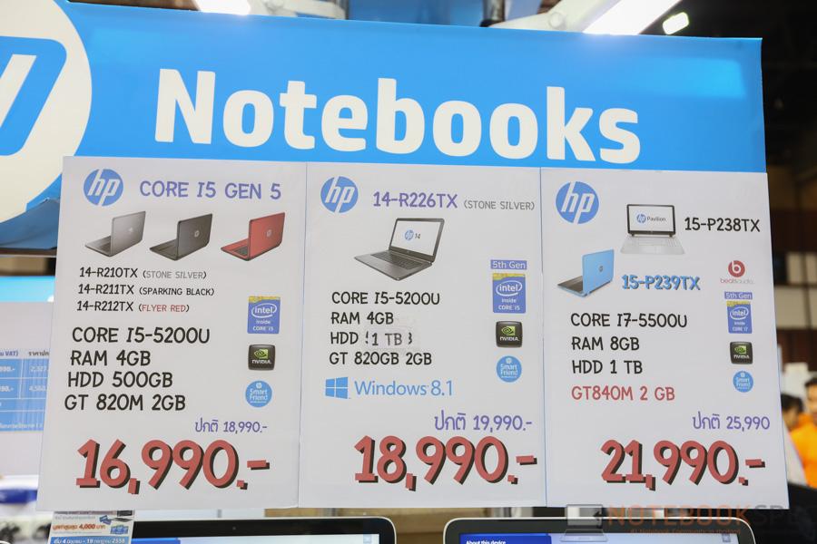 HP Notebook Commart Next Gen 2015-37