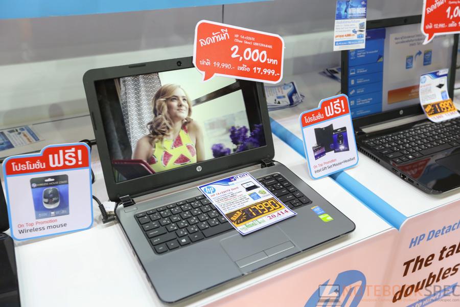 HP Notebook Commart Next Gen 2015-42