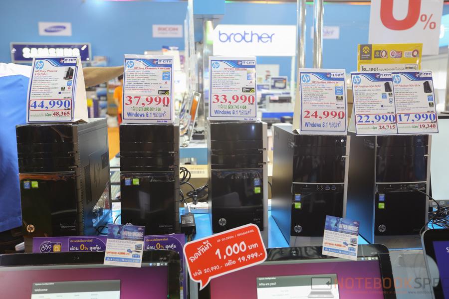 HP Notebook Commart Next Gen 2015-43
