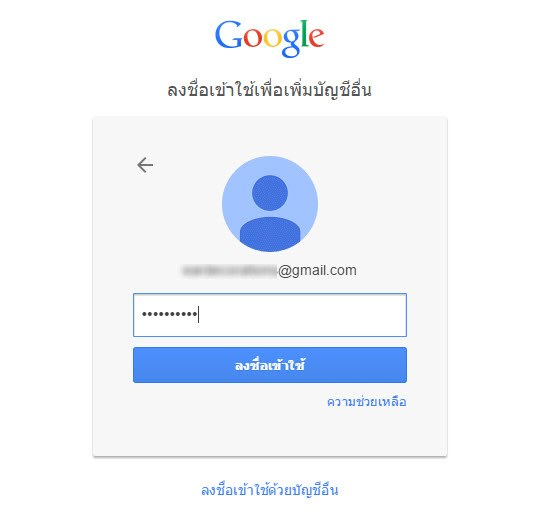 Hack Facebook-5