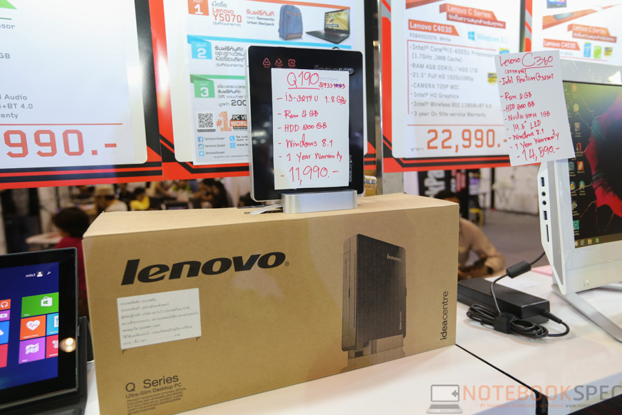 Lenovo Notebook Commart Next Gen 2015-14