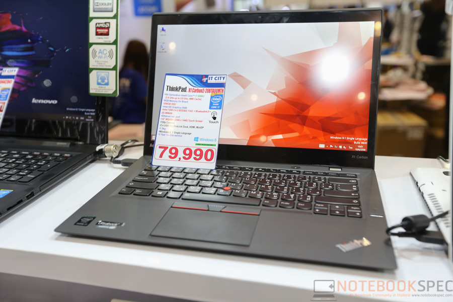 Lenovo Notebook Commart Next Gen 2015-17