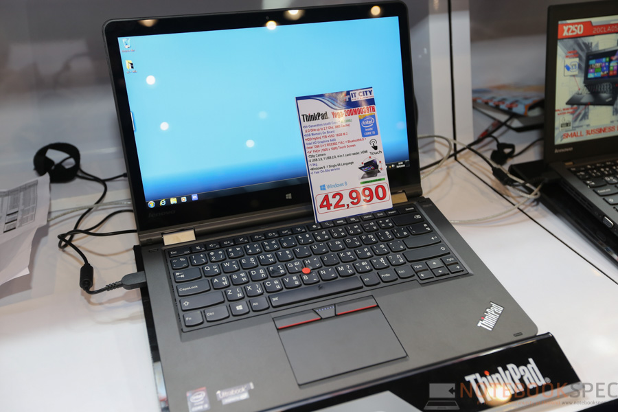 Lenovo Notebook Commart Next Gen 2015-18