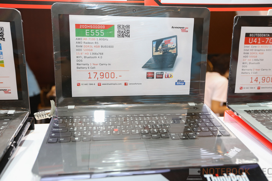 Lenovo Notebook Commart Next Gen 2015-26