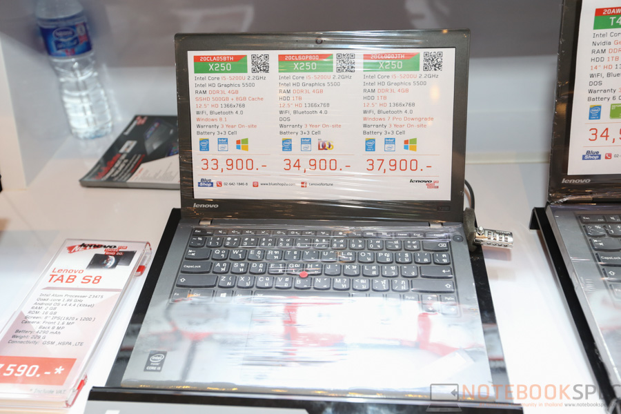 Lenovo Notebook Commart Next Gen 2015-27
