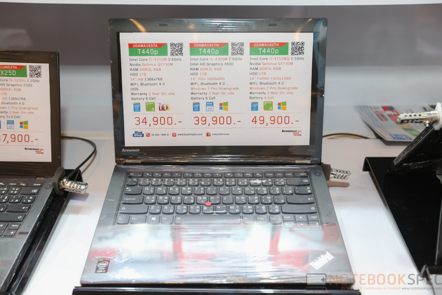 Lenovo Notebook Commart Next Gen 2015-28