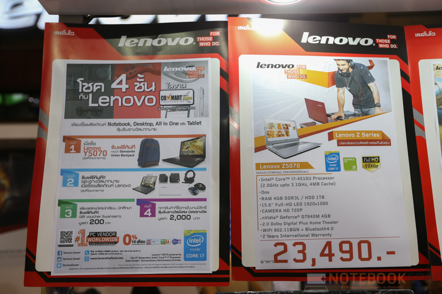 Lenovo Notebook Commart Next Gen 2015-3