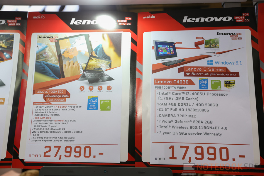 Lenovo Notebook Commart Next Gen 2015-6