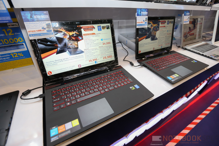 Lenovo Notebook Commart Next Gen 2015-8