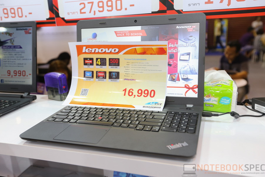 Lenovo Notebook Commart Next Gen 2015-9